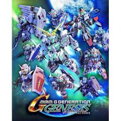 GUIDE SD GUNDAM G GENERATION GENESIS UNIT DATA JAPONAIS NEW