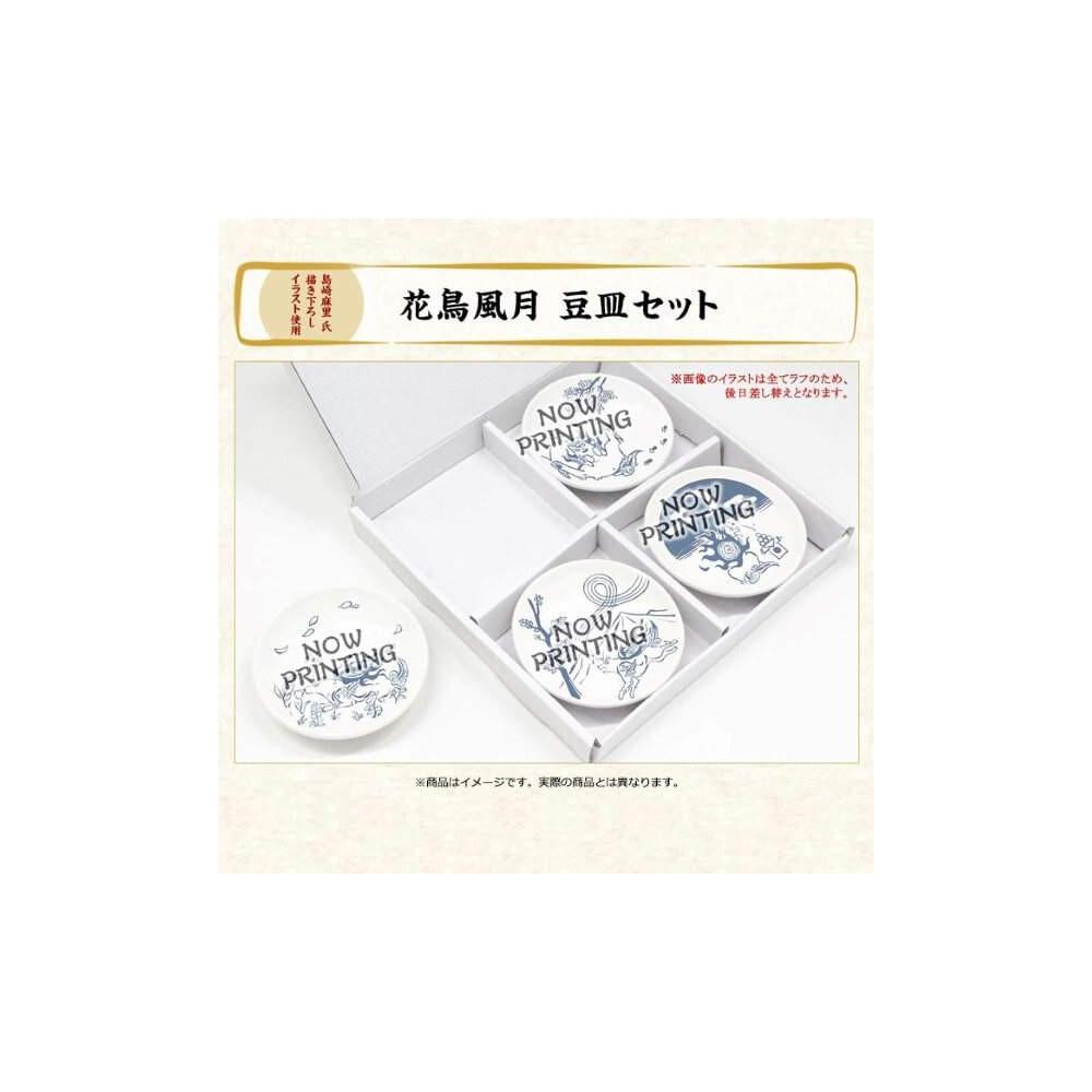 Okami 10th anniversary e-capcom Japan limited KachoFugetsu (Beautés de la nature) Plates Set