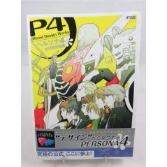 PERSONA 4 OFFICIAL DESIGN WORKS JAPAN OCCASION
