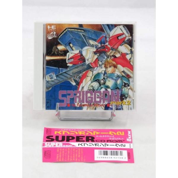 SPRIGGAN MARK 2 (+ SPINE) NEC SUPER CD-ROM2 NTSC-JPN (NEAR MINT)