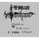 SEIKEN DENSETSU COLLECTION SWITCH JPN NEW