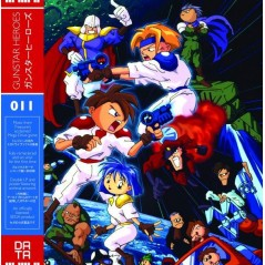 VINYLE GUNSTAR HEROES LIMITED EDITION NEW