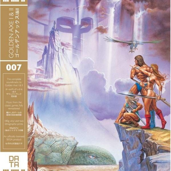 VINYLE GOLDEN AXE I & II NEW
