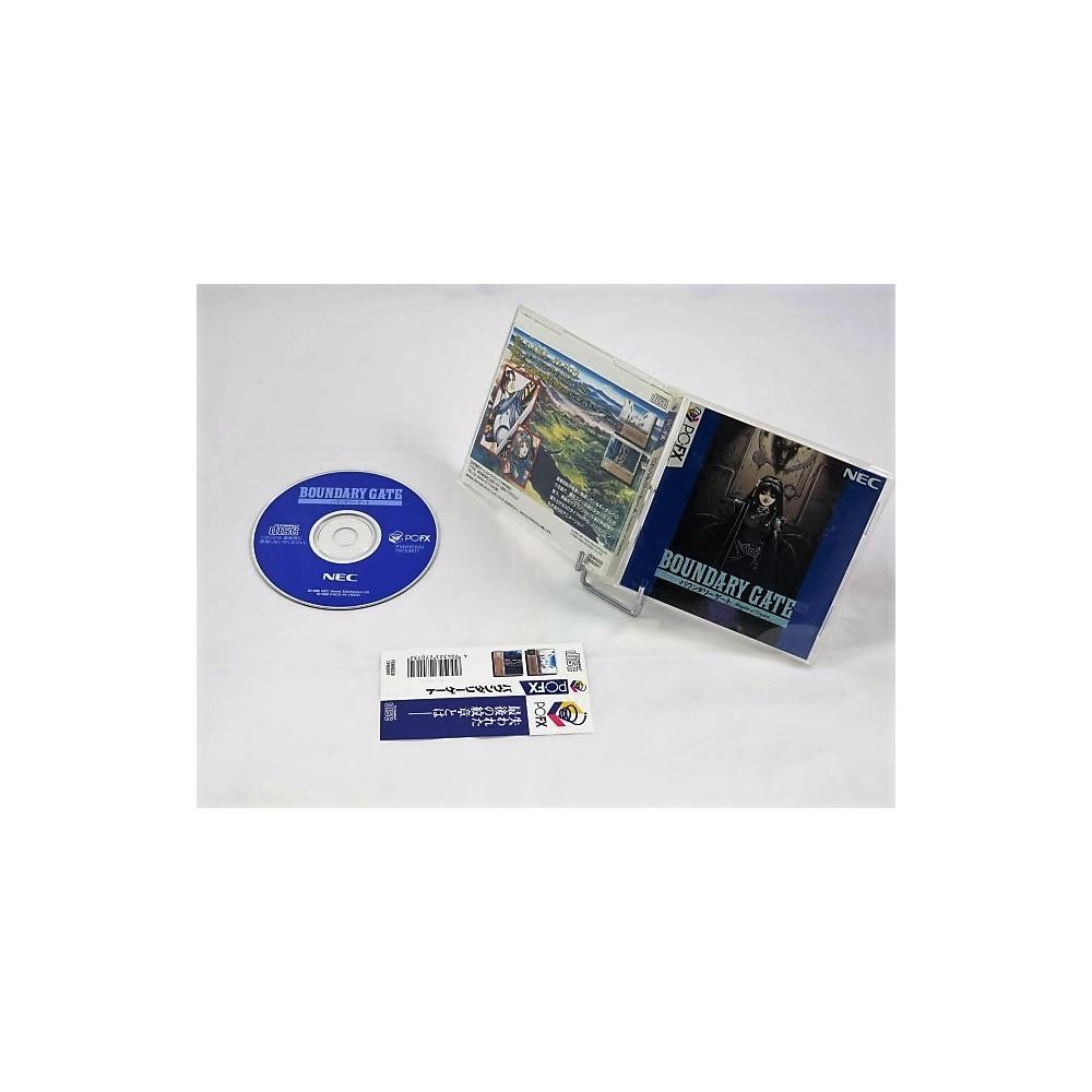 BOUNDARY GATE PC-FX NTSC-JPN OCCASION