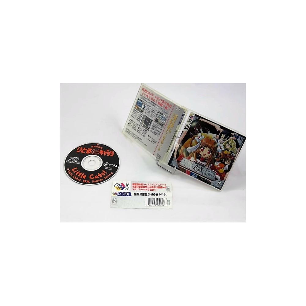 WAKUSEI KOUKITAI LITTLE CATS PC-FX NTSC-JPN OCCASION