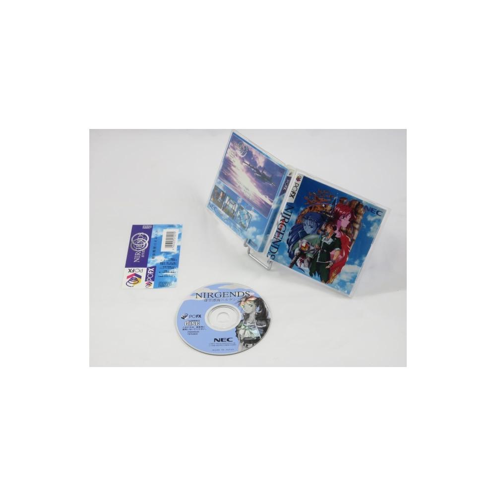 KOKUU HYOURYUU NIRGENDS PC-FX NTSC-JPN OCCASIONmodele NEC PC-FX petit boitier