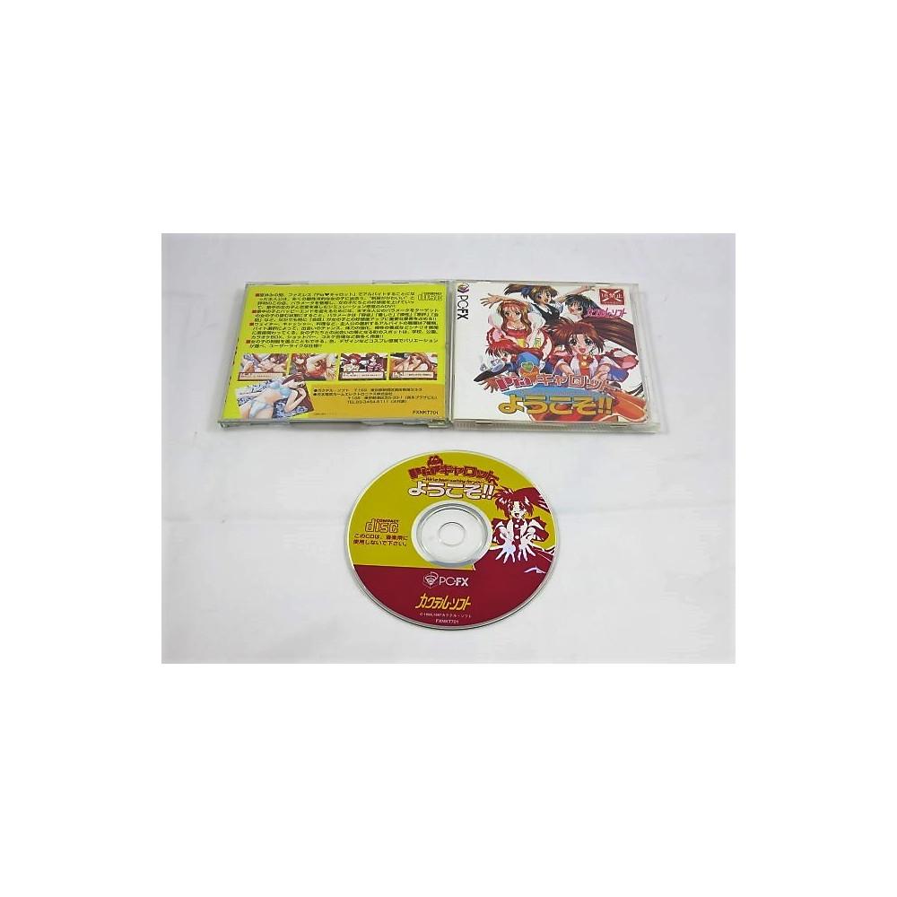 PIA CARROT E YOUKOSO!! PC-FX NTSC-JPN OCCASION