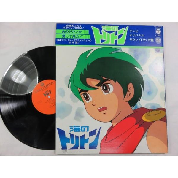 VINYLE TRITON (OSAMU TEZUKA) TEREBI ORIGINAL SOUNDTRACK LP RECORD NTSC-JPN OCCASION