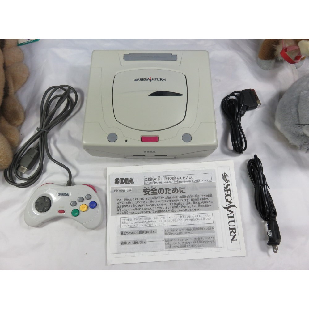 CONSOLE SATURN HST-3220 WHITE MODIFIEE (SWITCHLESS) NTSC-JPN OCCASION