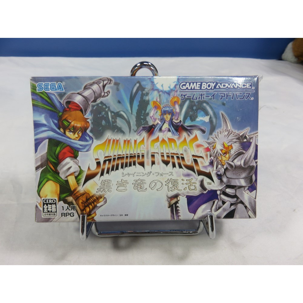 SHINING FORCE KUROKI RYU GAMEBOY ADVANCE NTSC-JPN NEW