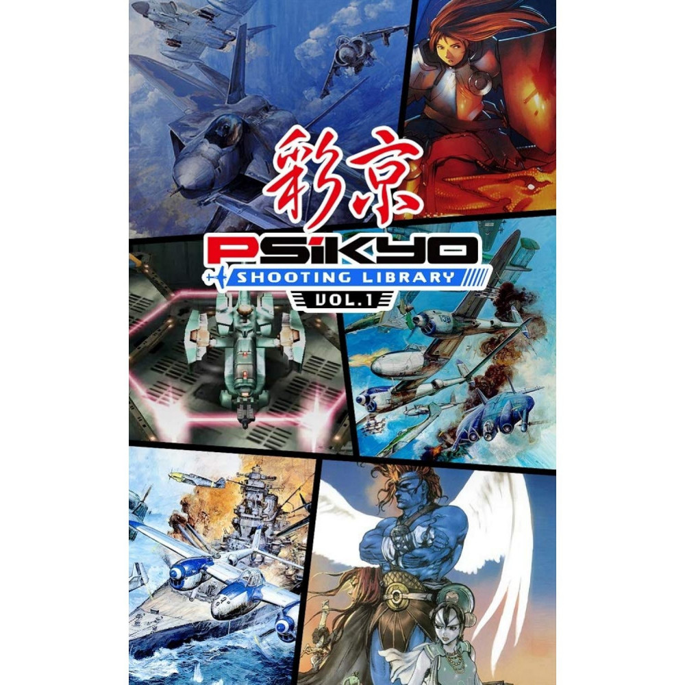 PSIKYO SHOOTING LIBRARY VOL. 1 SWITCH JPN NEW