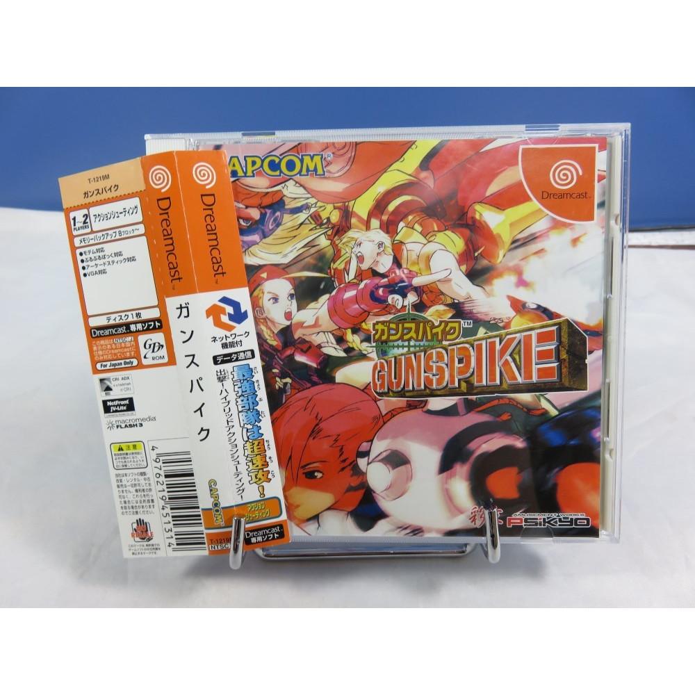 GUNSPIKE (COMPLETE + SPINE) DREAMCAST NTSC-JPN OCCASION