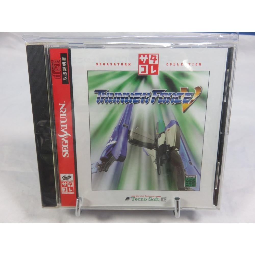 THUNDER FORCE V (SATAKORE - SANS SPINE) SATURN NTSC-JPN OCCASION