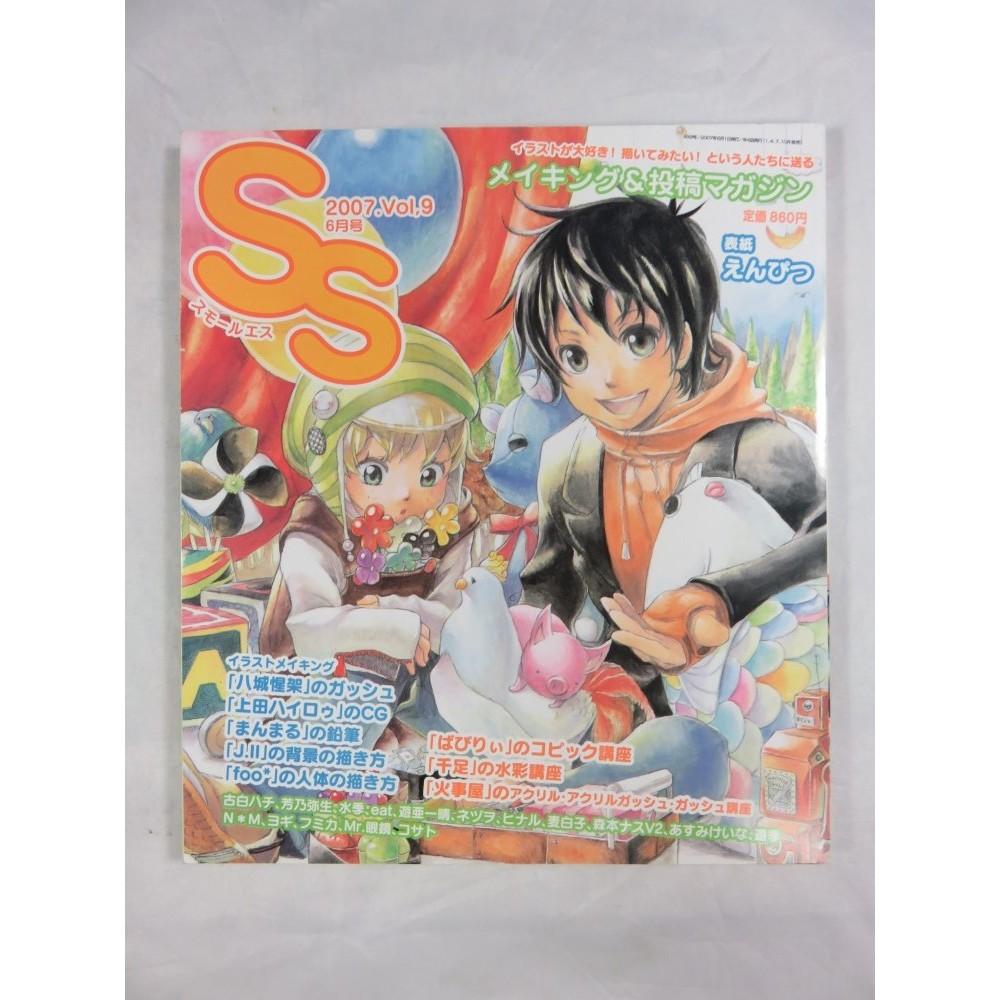 MAGAZINE SS (SMALL S) JUNE 2007 (VOL.9) JPN OCCASION