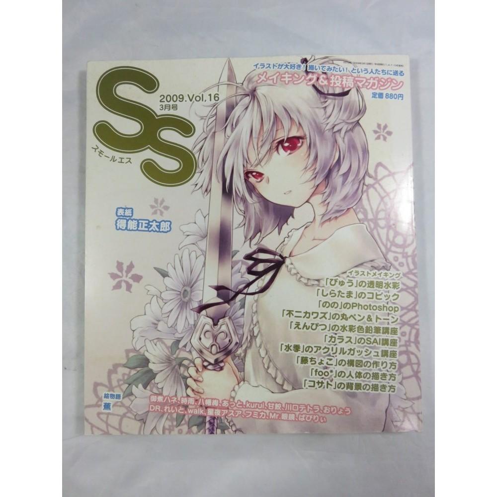 MAGAZINE SS (SMALL S) MARCH 2009 (VOL.16) JPN OCCASION