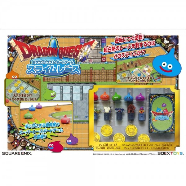 DRAGON QUEST BOARD GAME SLIME RACE JPN NEW