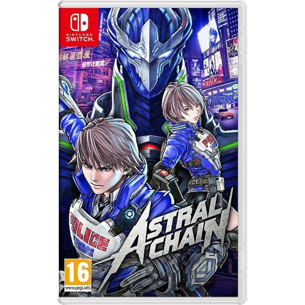 ASTRAL CHAIN SWITCH FR OCCASION