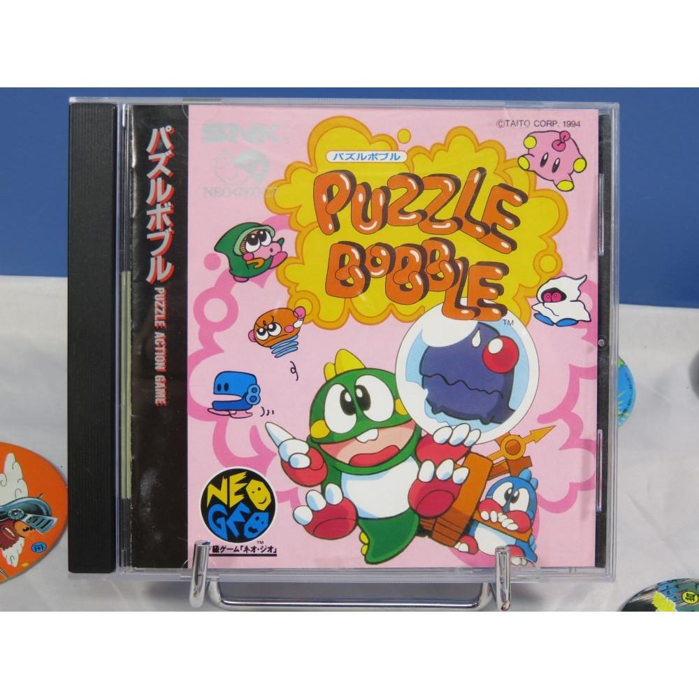 PUZZLE BOBBLE (+SPIN) NEO GEO CD NTSC-JPN OCCASION (ETAT B)