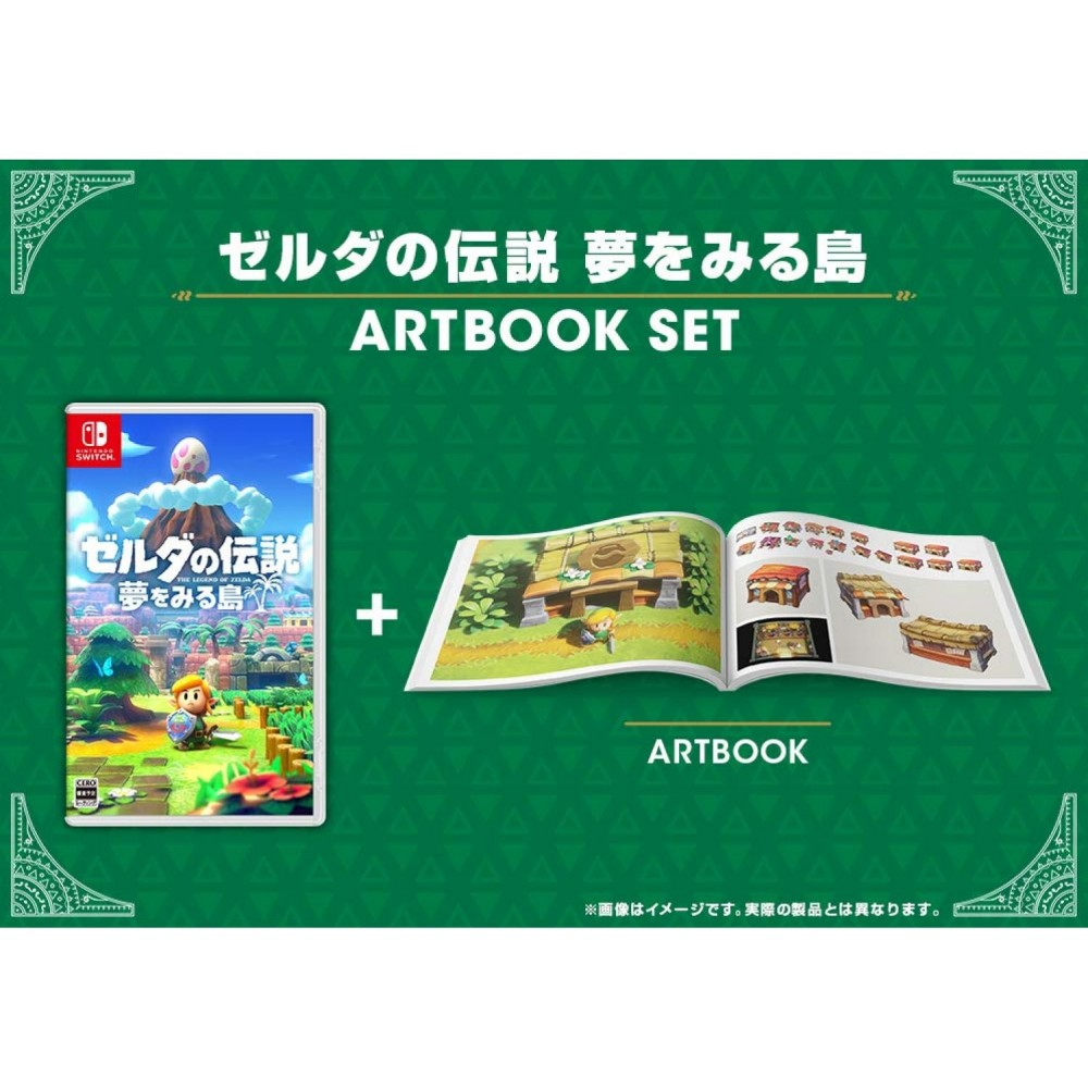 THE LEGEND OF ZELDA: LINK'S AWAKENING [ARTBOOK SET] SWITCH JPN NEW