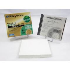 ELECTRONIC BOOK OPERATOR SATURN JPN OCCASION