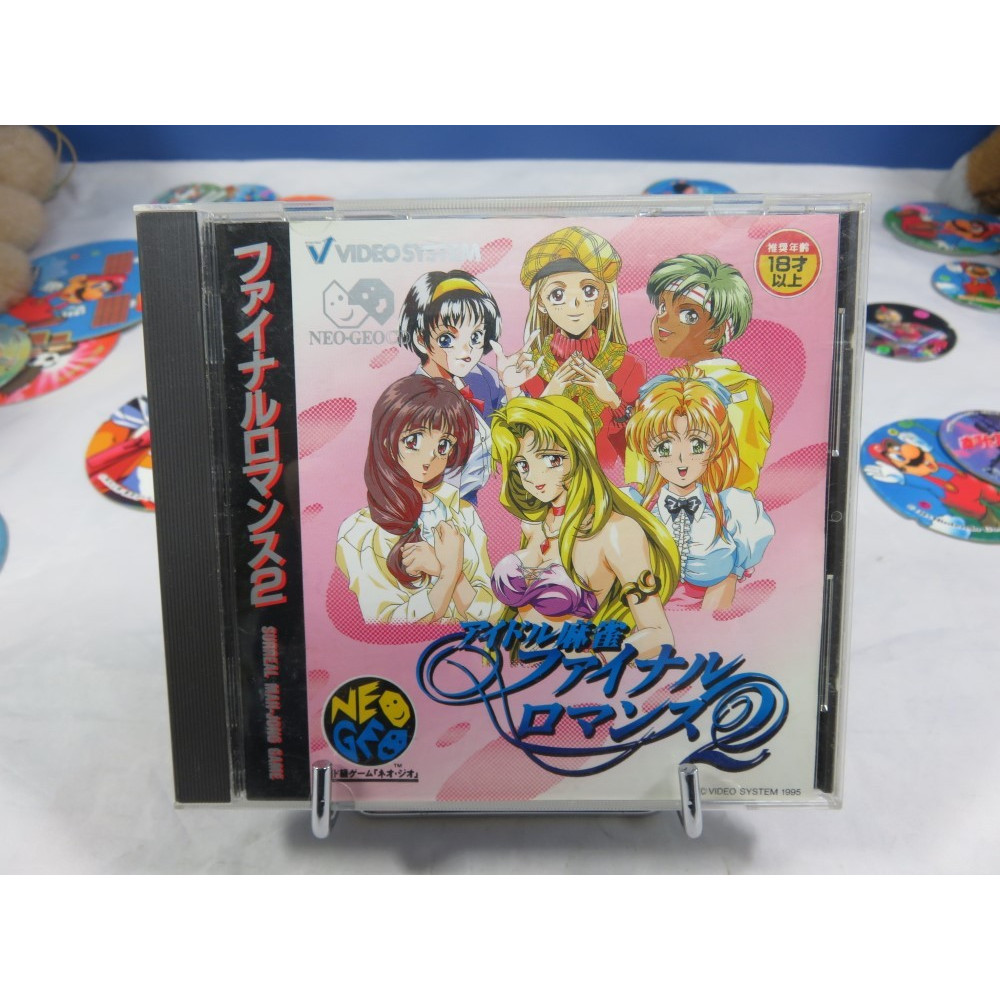 IDOL MAHJONG FINAL ROMANCE II NEOGEO CD NTSC-JPN OCCASION