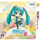 HATSUNE MIKU PROJECT MIRAI 2 3DS JPN OCCASION