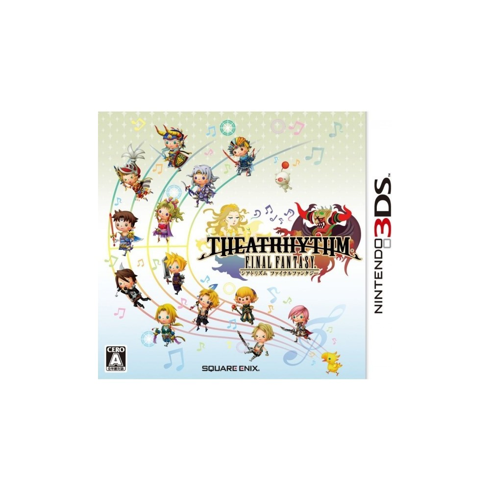 THEATRHYTHM FINAL FANTASY 3DS JPN OCCASION