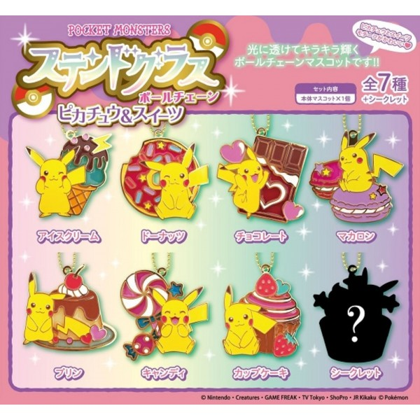 POKEMON STAINED GLASS BALL CHAIN PIKACHU & SWEETS JPN NEW