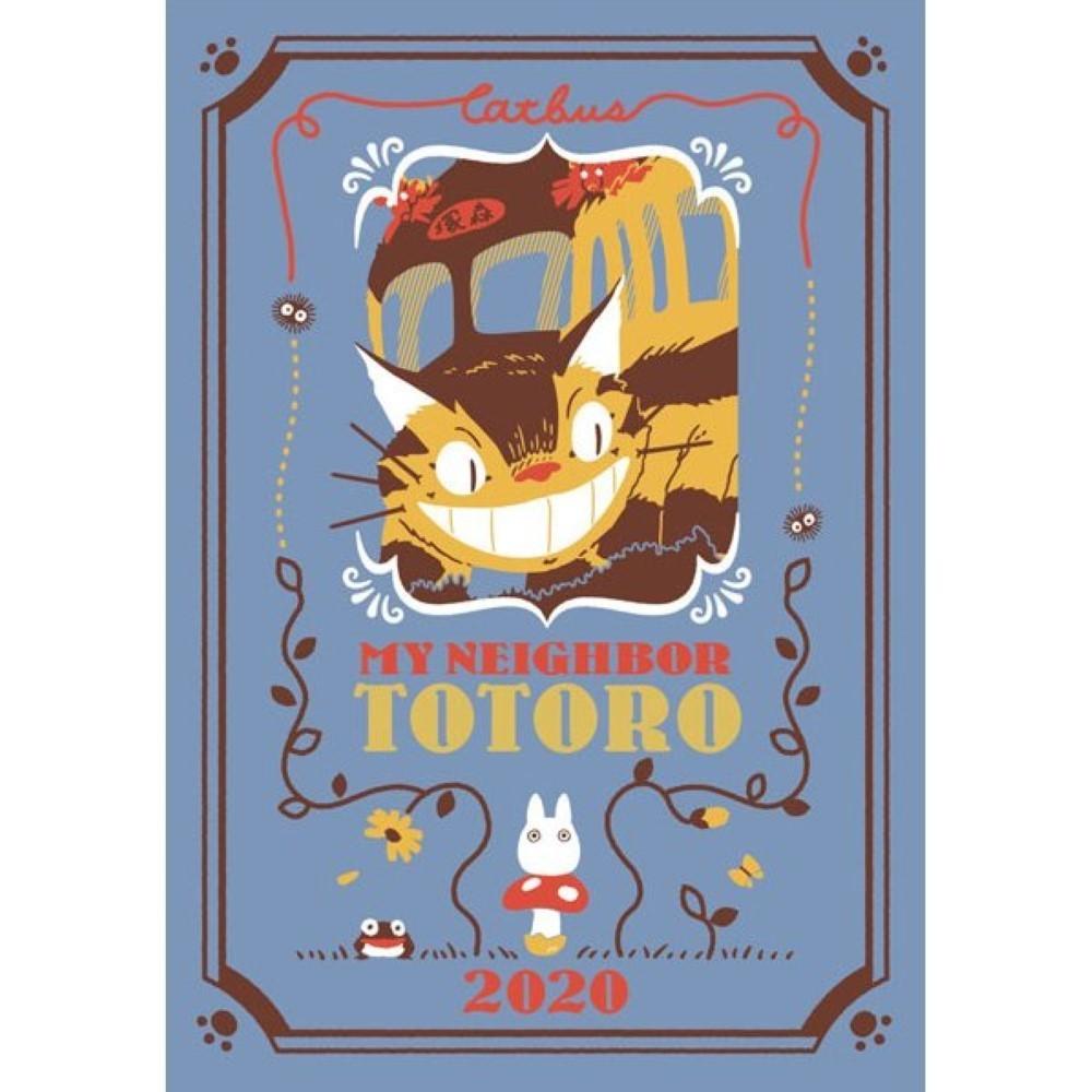 STUDIO GHIBLI 2020 SCHEDULE DIARY MY NEIGHBOR TOTORO (CAT BUS) JPN NEW