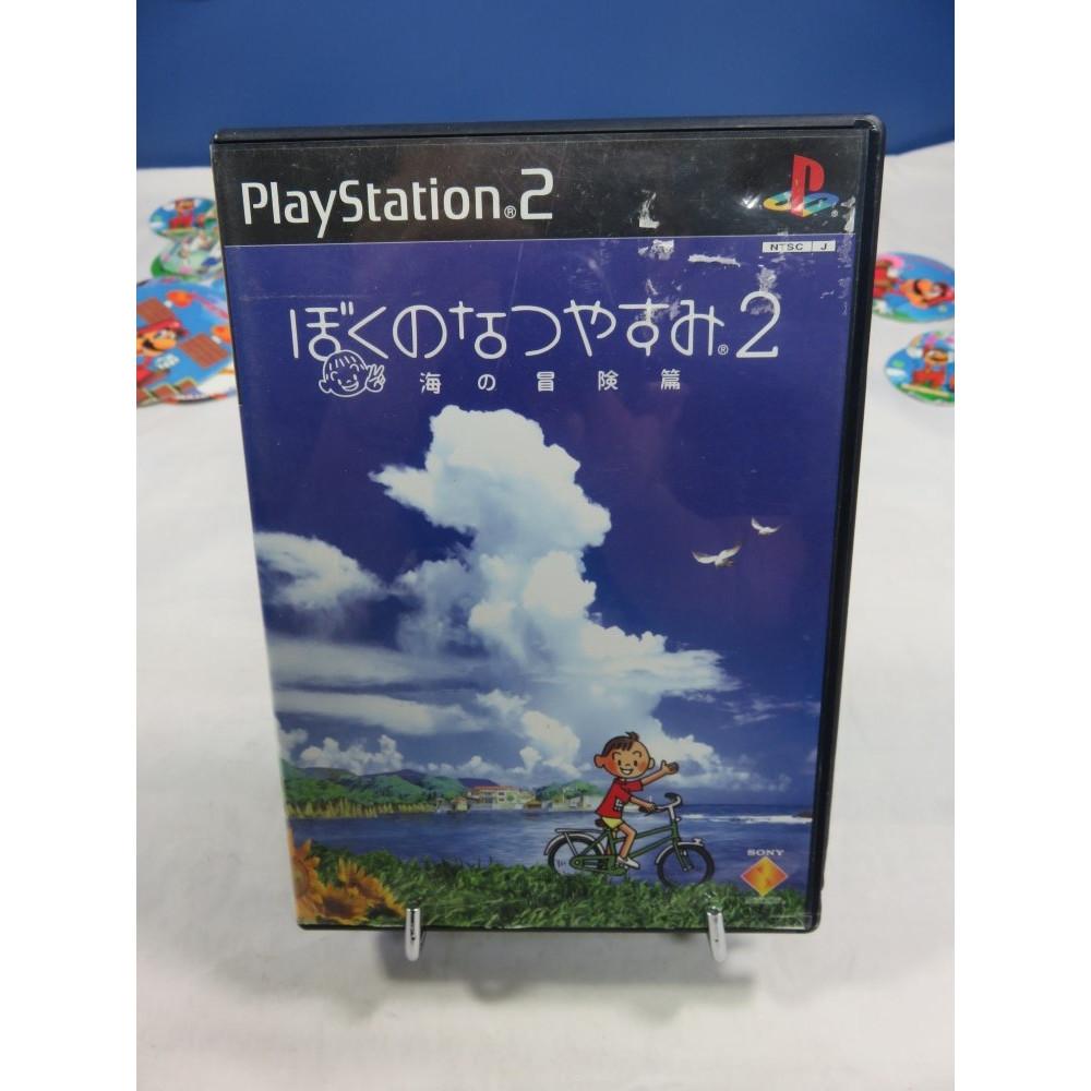 BOKU NO NATSUYASUMI 2 PS2 NTSC-JPN OCCASION