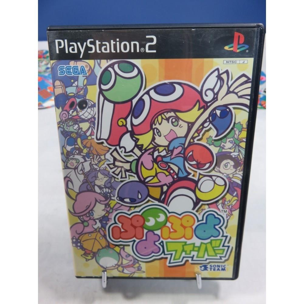 PUYO PUYO FEVER PS2 NTSC-ASIA OCCASION