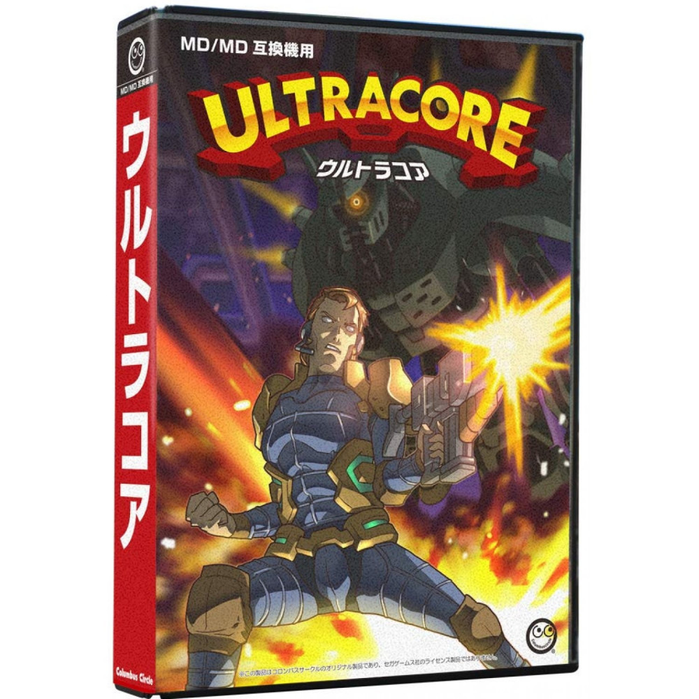 ULTRACORE MEGADRIVE JAP NEW
