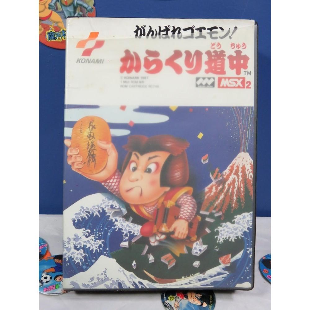 GANBARE GOEMON ! KARAKURI DOUCHUU MSX2 NTSC-JPN OCCASION