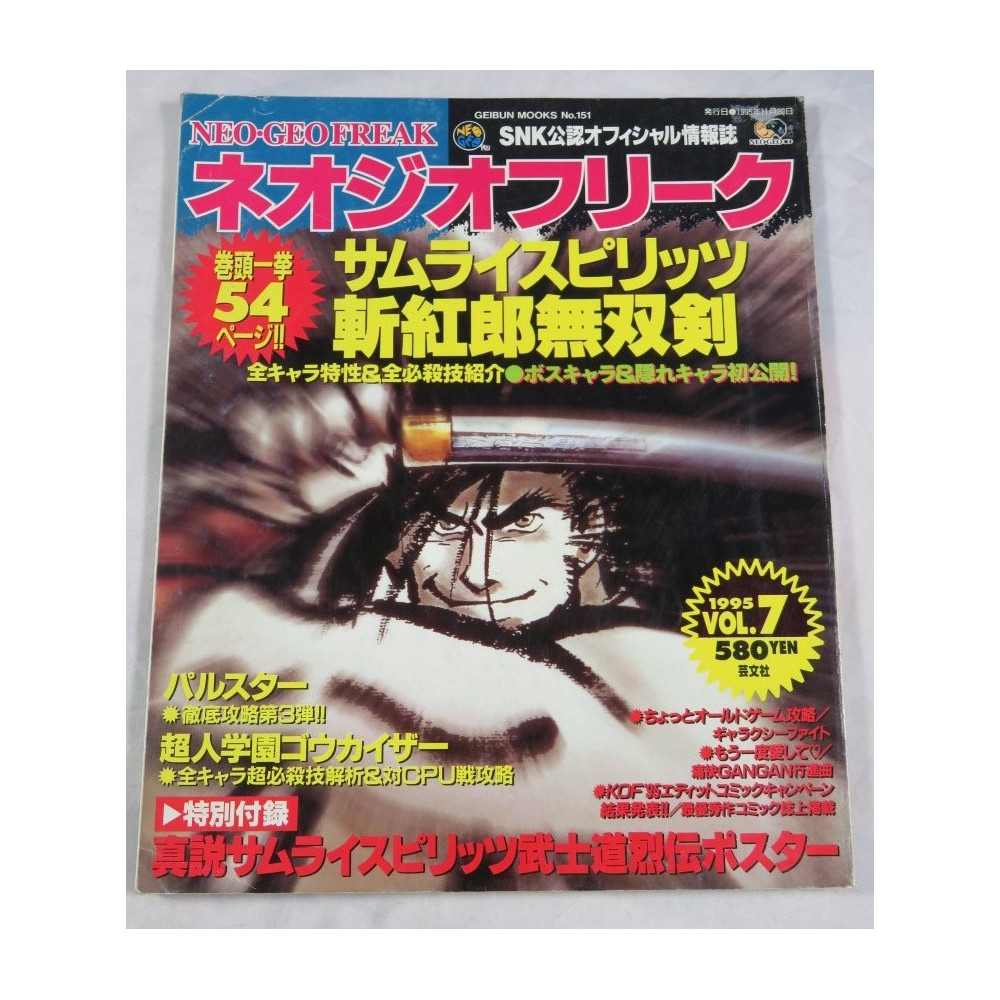 NEO GEO FREAK 1995 VOL.7 GEIBUN MOOKS MAGAZINE JAPAN OCCASION (SANS POSTER)