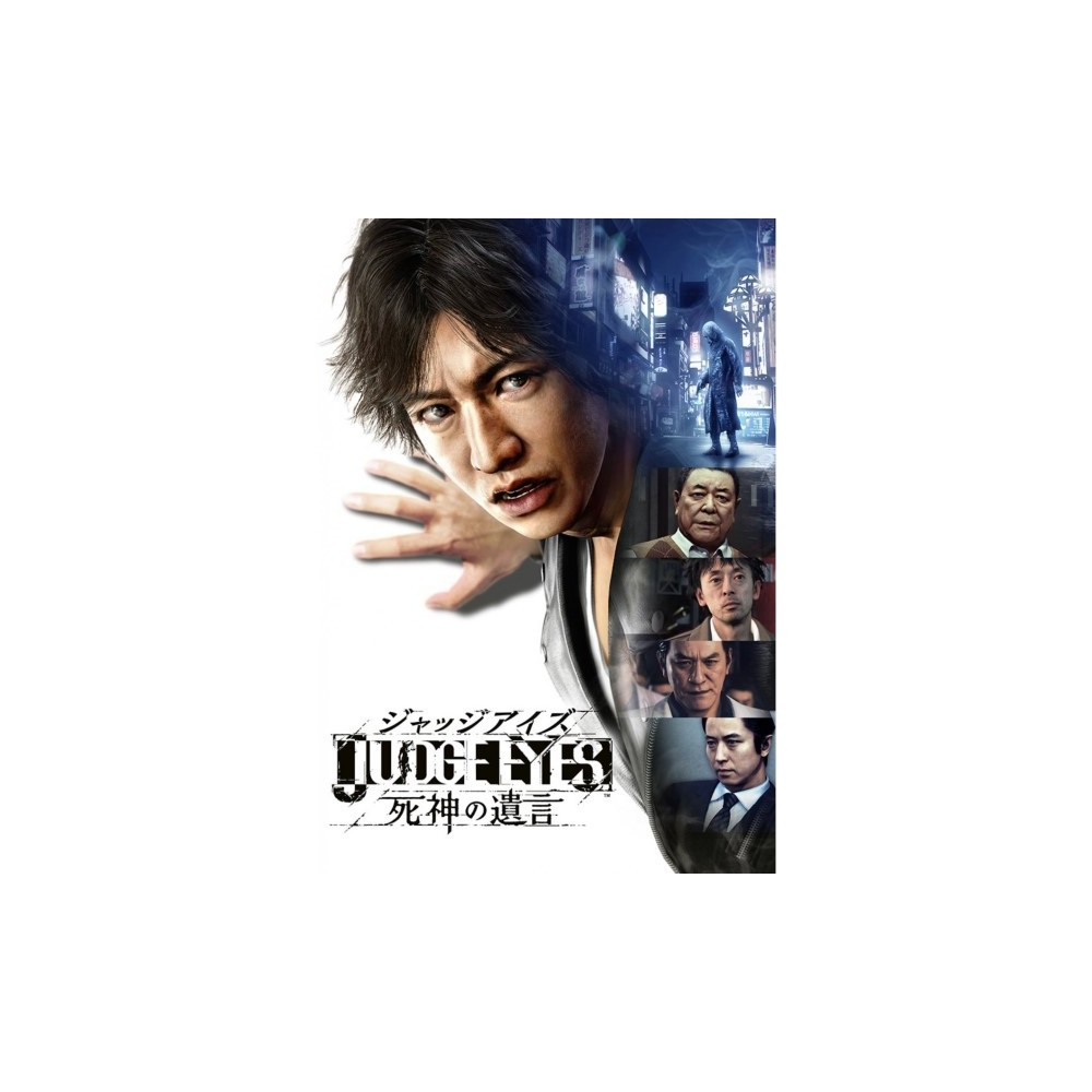 JUDGE EYES PS4 ASIA OCCASION