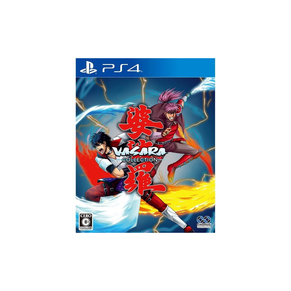 VASARA COLLECTION PS4 JAP NEW