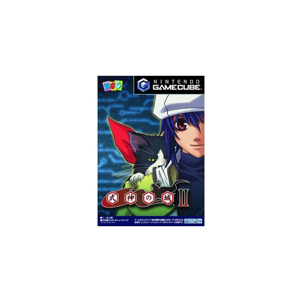 DAIRANTOU SMASH BROTHERS DX GAMECUBE NTSC-JPN OCCASION