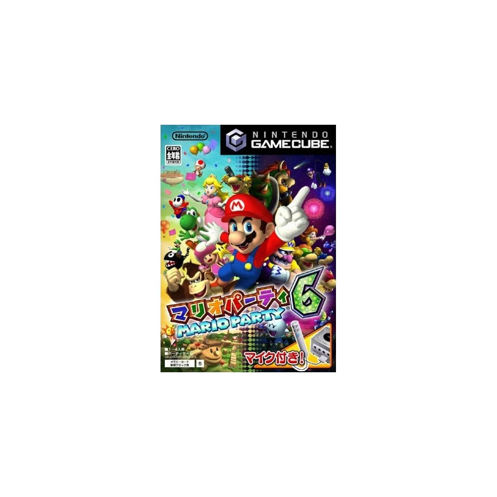 MARIO KART DOUBLE DASH GAMECUBE NTSC-JPN OCCASION