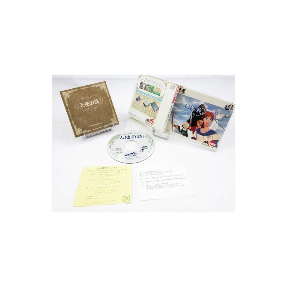 TENSHI NO UTA NEC CD-ROM JPN OCCASION