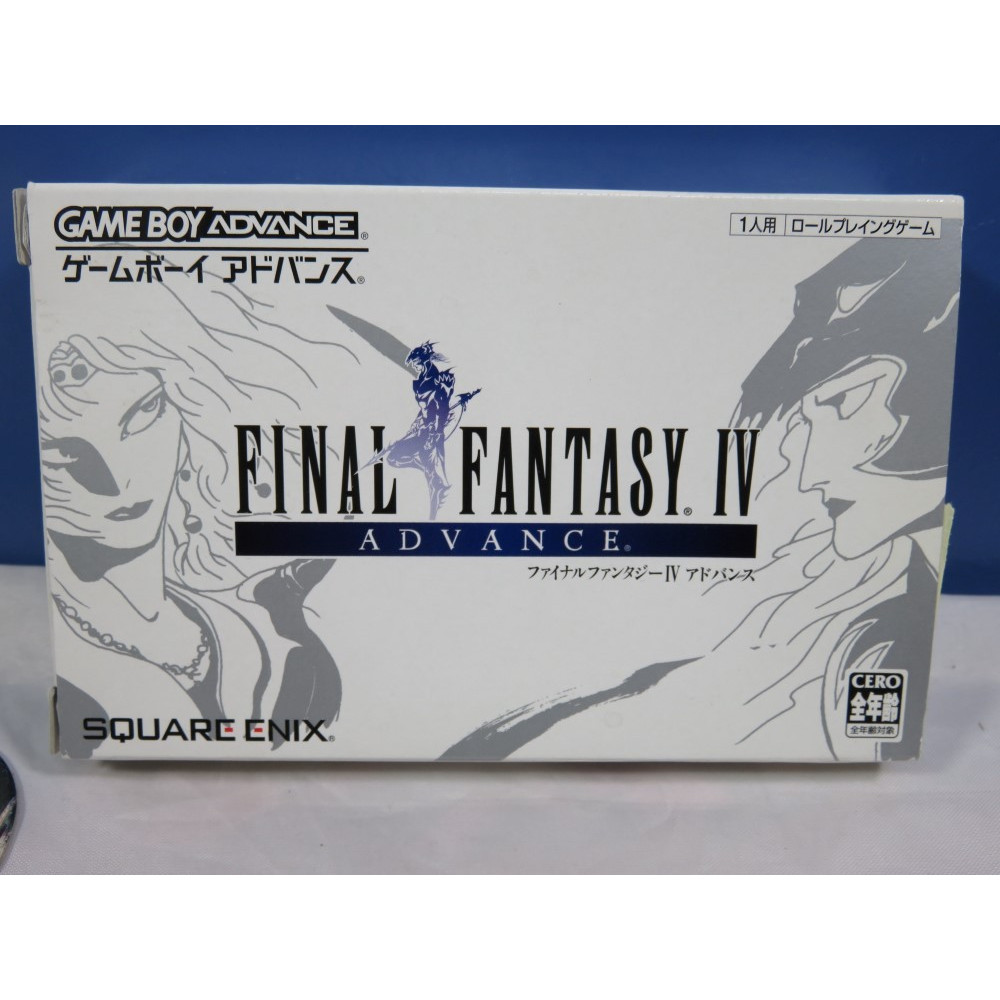 FINAL FANTASY IV GAME BOY ADVANCE JPN OCCASION