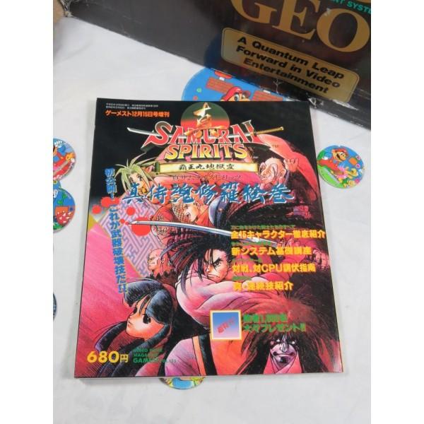 GAMEST VOL.133 SHIN SAMURAI SPIRITS MAGAZINE JAPONAIS