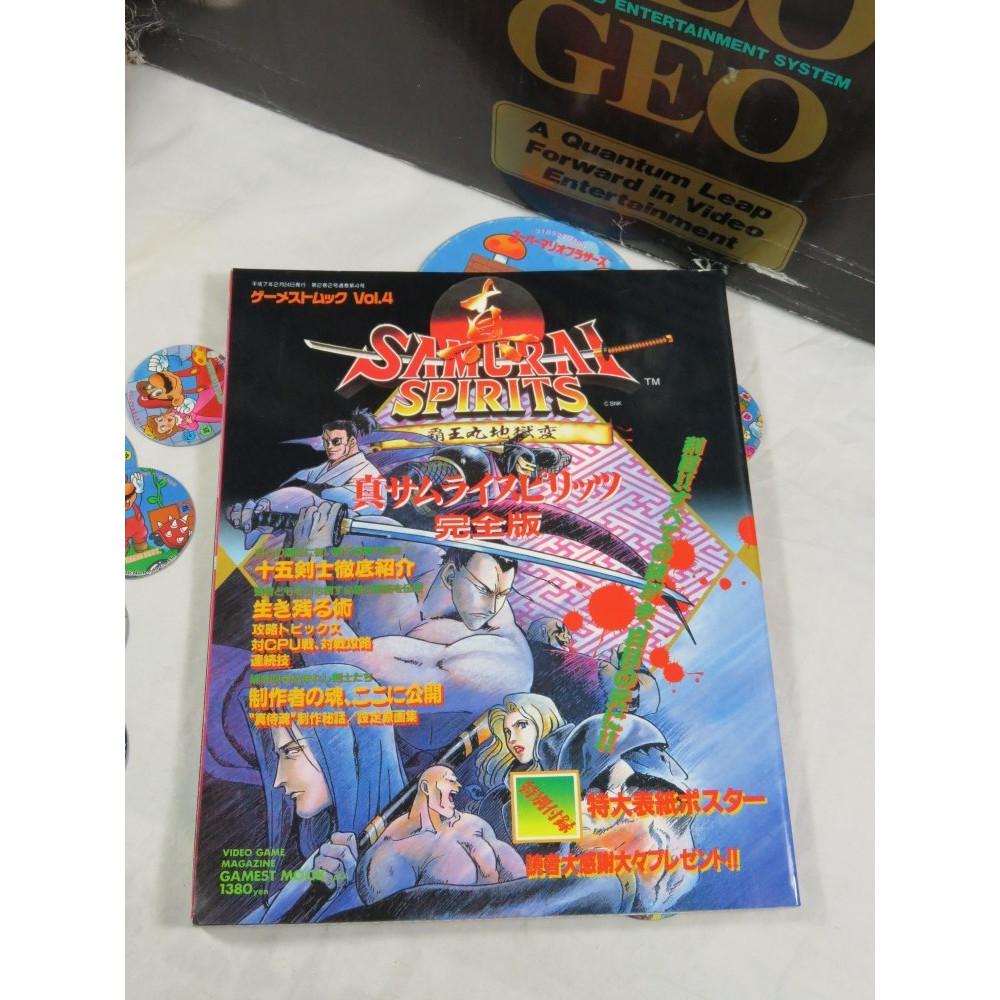 GAMEST MOOK VOL.4 SHIN SAMURAI SPIRITS KANZENBAN (MONTHLY) MAGAZINE - GUIDEBOOK JAPONAIS
