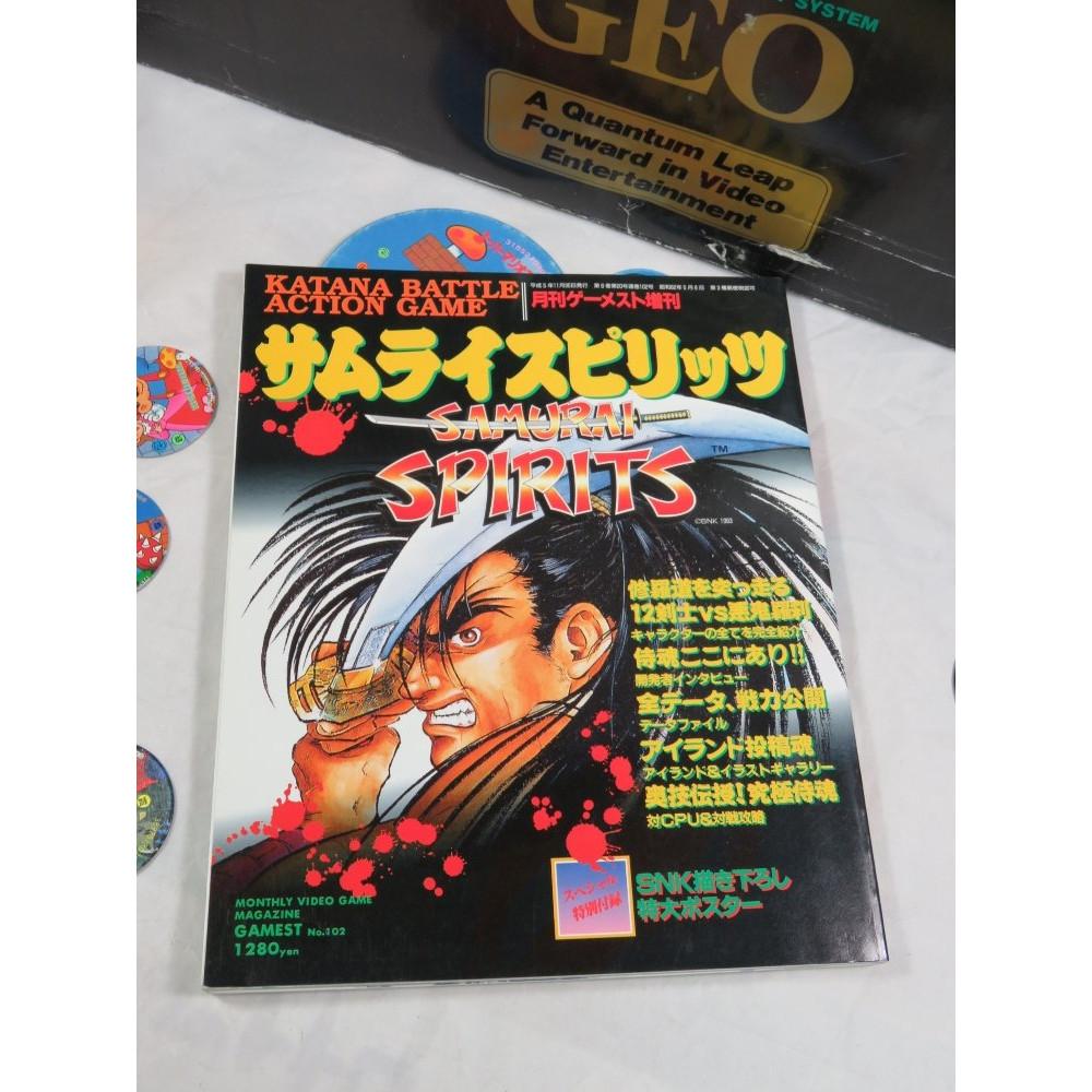 GAMEST VOL.102 SAMURAI SPIRITS (MONTHLY) MAGAZINE - GUIDEBOOK JAPONAIS