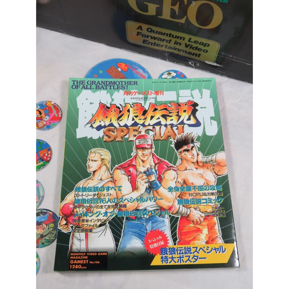 GAMEST VOL.106 GAROU DENSETSU SPECIAL (MONTHLY) MAGAZINE - GUIDEBOOK JAPONAIS
