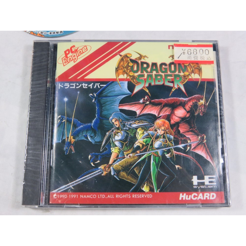 DRAGON SABER NEC HUCARD NTSC-JPN NEW