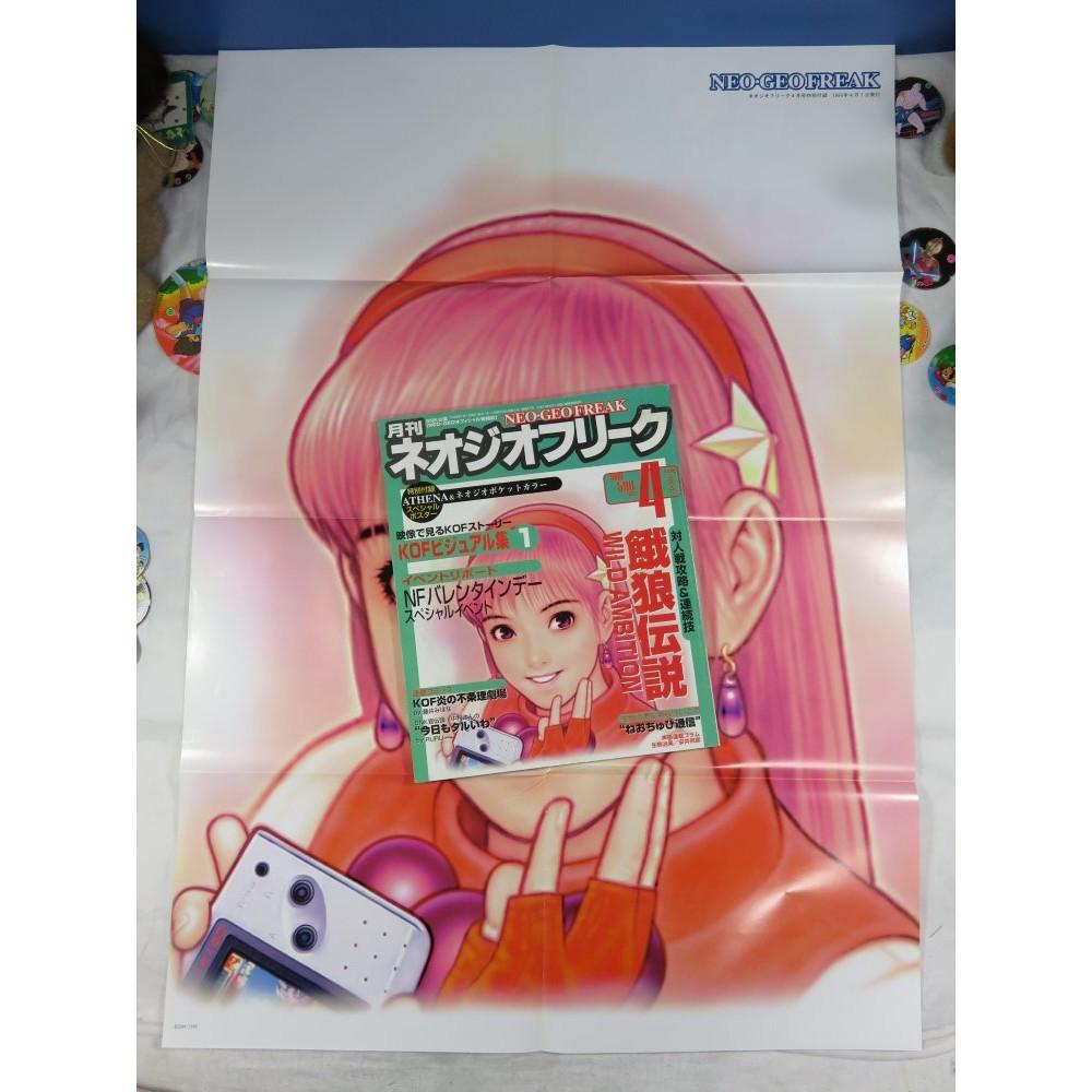 NEO GEO FREAK 1999 VOL.4 (+POSTER) GEIBUN MOOKS MAGAZINE JAPAN OCCASION