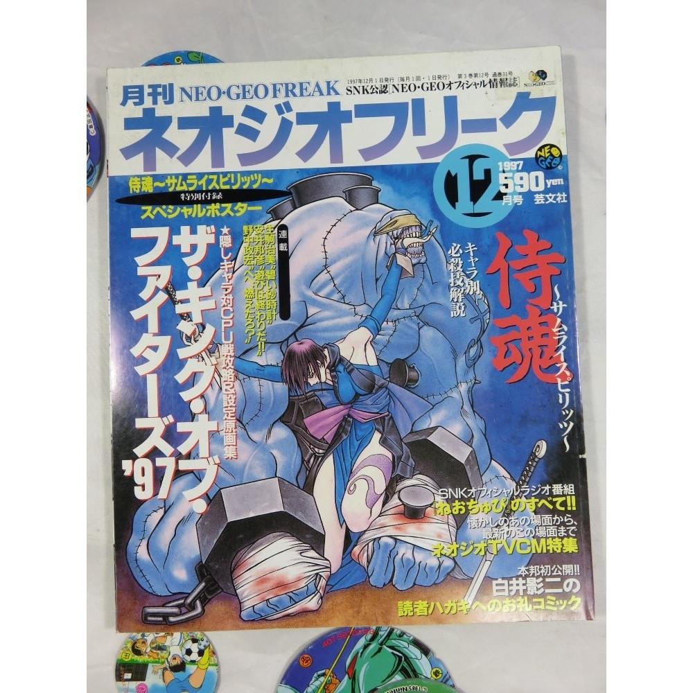 NEO GEO FREAK 1997 VOL.12 GEIBUN MOOKS MAGAZINE JAPAN OCCASION