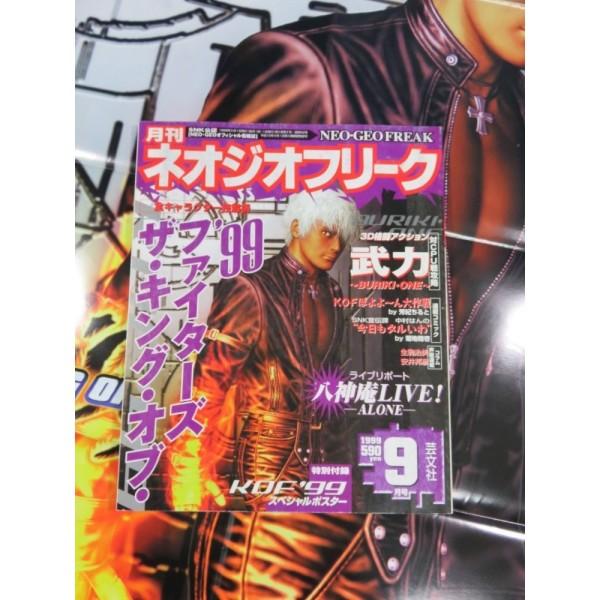 NEO GEO FREAK 1999 VOL.9 (+POSTER) GEIBUN MOOKS MAGAZINE JAPAN OCCASION