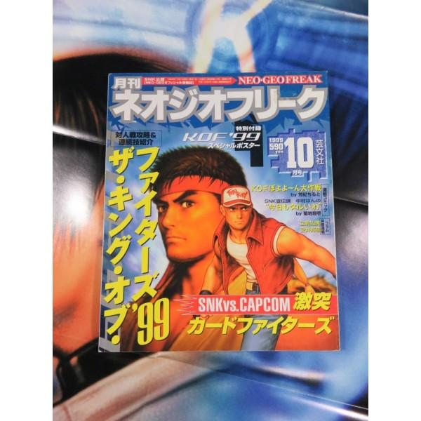 NEO GEO FREAK 1999 VOL.10 (+POSTER) GEIBUN MOOKS MAGAZINE JAPAN OCCASION