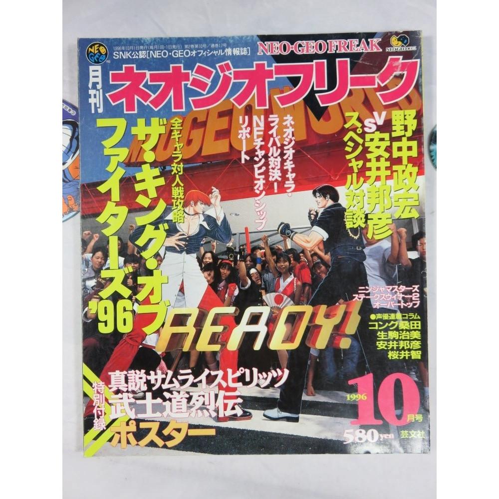 NEO GEO FREAK 1996 VOL.10 GEIBUN MOOKS MAGAZINE JAPAN OCCASION